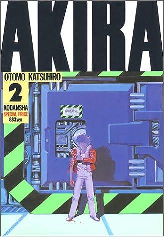 AKIRA 漫画 2巻