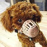 Teanfa Gear Plastic Dog Basket Muzzle 1set(7pcs/set)