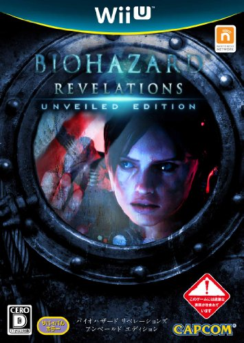 Biohazard Revelations Unveiled Edition (Wii Edition Evil Resident 5)