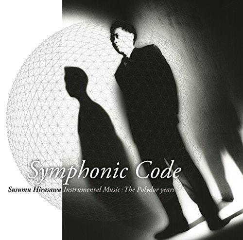 平沢進 / Symphonic Code Susumu Hirasawa Instrumental Music:The Polydor yearsの商品画像