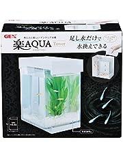 Gex SFD-Easy Aqua Tower
