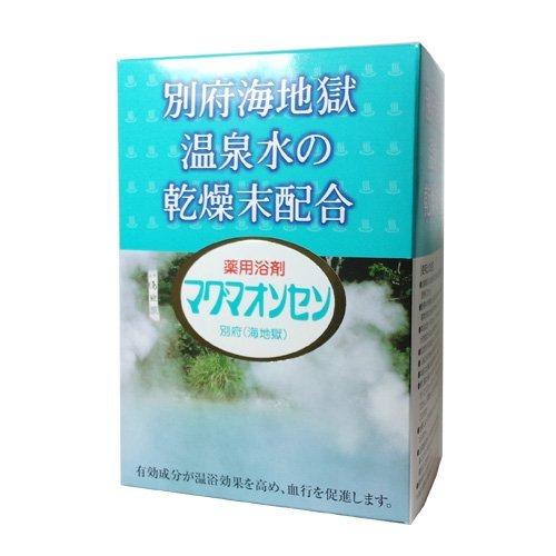(Magma Onsen Beppu (sea hell) 21 follicles containing)