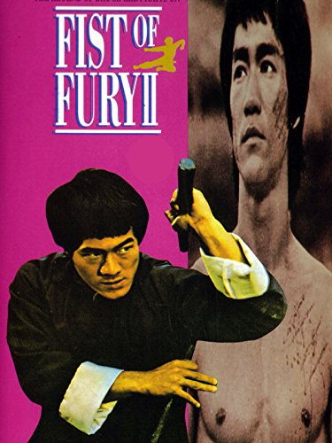 VHS : Fist of Fury 2