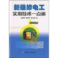 http://ec4.images-amazon.com/images/I/51523AOYUHL._AA200_.jpg