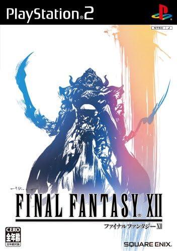 FINAL FANTASY XII(PS2)