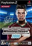 Winning Eleven 2008 [Japan Import]