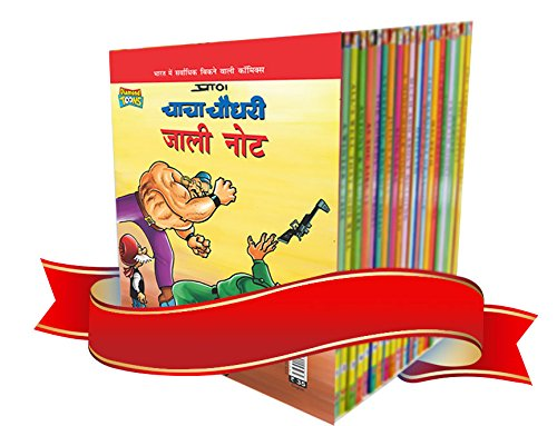Pran Combo Pack (Set of 9 Books- Chacha Chaudhary;Pinki; Billoo) (Hindi)