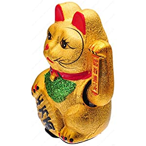 M.V. Trading MCAT106V Large Beckoning Ceramic Maneki Neko Lucky Cat, 16-Inch