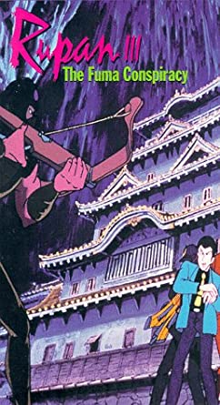 Rupan sansei: Fûma ichizoku no inbô [USA] [VHS]: Amazon.es ...