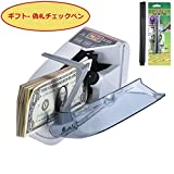 Aibecy Mini Portable Handy Bill Cash Banknote Counter Money Currency Counting Machine AC or Battery Powered