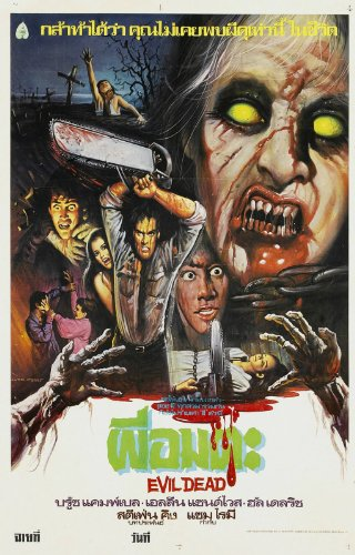 - Evil Dead Thai Movie Poster (1981) 24x36
