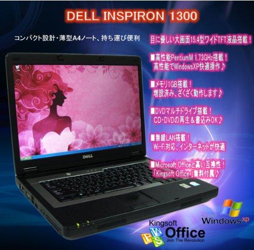 Dell 【30日保証 】【15.4型ワイドTFT液晶】【DVD再生&CD書込みOK】【Wi-Fi対応】 中古ノートパソコン DELL INSPIRON 1300 CeleronM 1.4GHz/PC2-4200 1GB/HDD 80GB/DVDコンボドライブ/無線LAN内蔵/WindowsXP Home Edition/OSリカバリCDOFFICE付き B00BRFXM1Q, オオエチョウ dec50039