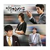 [CD]熱血商人 韓国ドラマOST (KBS)(韓国盤)
