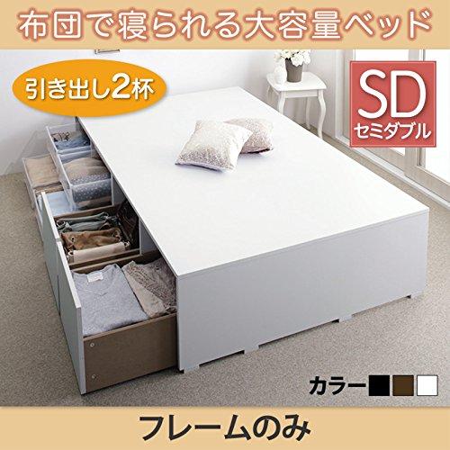 布団で寝られる大容量収納ベッド Semper センペール ベッドフレームのみ 引出し2杯 セミダブル フレームカラー ホワイト soz1-500025672-114181-ak [簡易パッケージ品] B07B855XD2