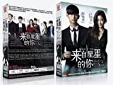My Love From the Star (Korean Tv Drama) by Kim Soo-hyeon-I,Park Hae-jin,Yoo In-na,Sin Seong-rok,Ahn Jae-hyeon. Jeon Ji-hyeon