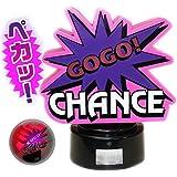 ジャグラー センサーライト GOGOランプ GOGO!CHANCE ペカッ 北電子 スロット パチスロ キャラクター グッズ