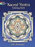 Sacred Yantra Coloring Book (Dover Design Coloring Books)