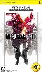 METAL GEAR AC!D(PSP the Best)