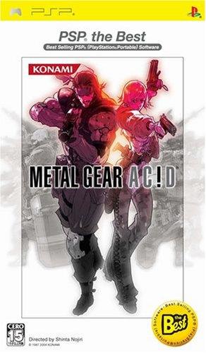 METAL GEAR ACID [ベスト版]の商品画像