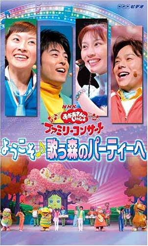 あいうーをさがせ 2011年10月1期宝塚・四季【アエイウ】発声練習で何を歌ってるか当てるスレ【エオアオ】