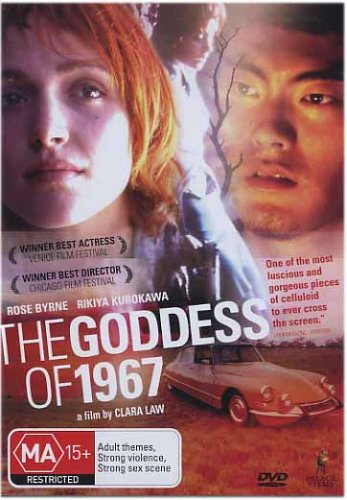The Goddess of 1967 (Bree Punch)