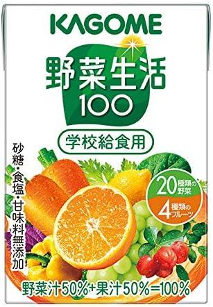 学給用野菜生活100100ml×18本入 20236