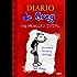 Diario de Greg 1. Un pringao total (Spanish Edition)