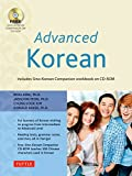 img - for Advanced Korean: Includes Sino-Korean Companion Workbook on CD-ROM book / textbook / text book