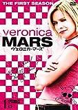 ヴェロニカ・マーズ <ファースト・シーズン> Vol.1 [DVD]