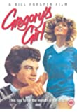 Gregory's Girl [DVD] [1981]