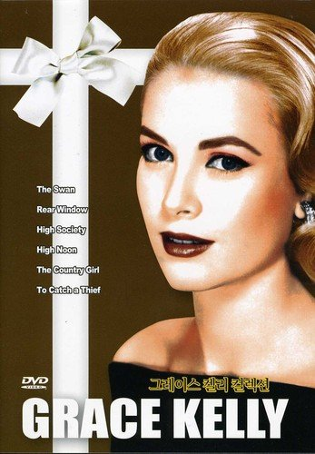 Grace Kelly  Collection (The Swan, Rear Window, High Society, High Noon, The Country Girl, To Catch A Thief) [IMPORT] ()