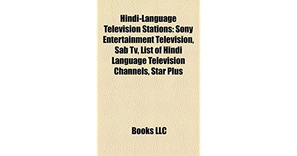 Hindi-Language Television Stations: Sony Entertainment