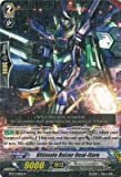 Cardfight!! Vanguard TCG - Ultimate Raizer Dual-flare (BT17/036EN) - Booster Set 17: Blazing Perdition ver.E