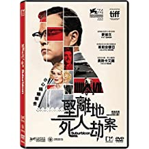 Suburbicon (Region 3 DVD / Non USA Region) (Hong Kong Version / Chinese subtitled) 堅離地死人劫案