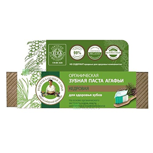 (Organic Toothpaste - CEDAR - with Organic Cedar, Rosehip Oil and Beeswax for Dental Health 75ml)