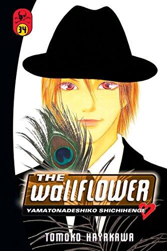 The Wallflower 34 Tomoko Hayakawa