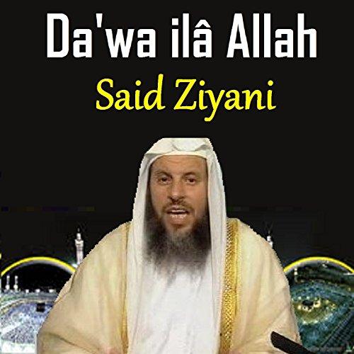 Da'Wa Il Allah, Pt.10