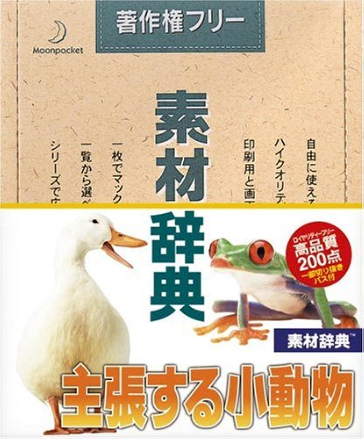 ありふれた土協力的ミューズ Vol.24 珈琲