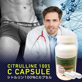 CITRULLINE 100% C CAPSULE シトルリン100%Cカプセル B073PQNZFG