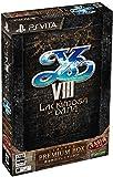 イース8 Lacrimosa of DANA (Ys VIII)プレミアムBOX [PSVita]