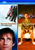 Eternal Sunshine of the Spotless Mind / Lost in Translation (Double Feature)