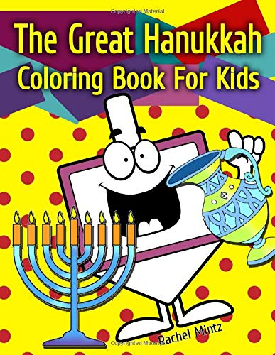 Hanukkah Coloring Pages - Jewish Traditions For Kids | AppSameach ... | 500x387