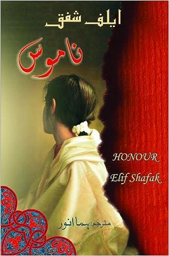elif shafak black milk pdf