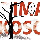 IMAKOSO(数量限定盤) [Analog]