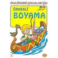 Örnekli Boyama 1