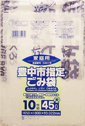 G-3X 豊中市指定袋家庭用45L10P 大×60点セット (4902393754439) B00SB63NCC