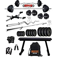 IRONLIFE FITNESS Leather 20 Kg Weight Plates, 5 and 3 ft Rod, 2 D.Rods Home Gym Equipment Dumbbell Set with Flate Simple Bench Press