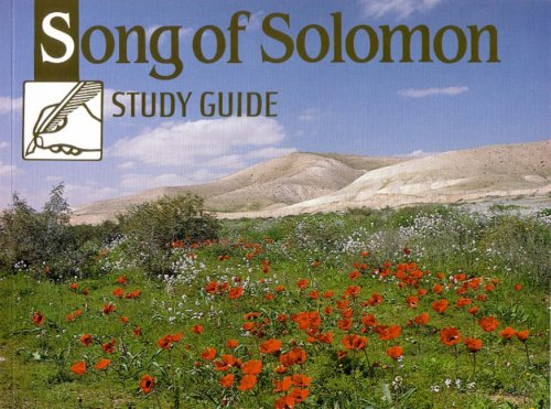 Book cover from  Song of Solomon  : Study Guide by Stanley Owen
