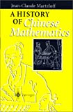 A History of Chinese Mathematics, Martzloff, Jean-Claude, 3540547495