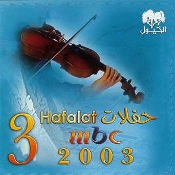 Amazon.com: Ya Hajiri: Khalid Abdul Rahman: MP3 Downloads